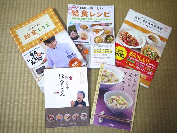 市面上出版了許多營養午餐食譜,在家也要營養均衡