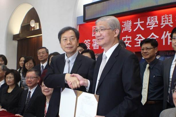 衛福部和台大簽署合作備忘錄 協助提升食安查核專業