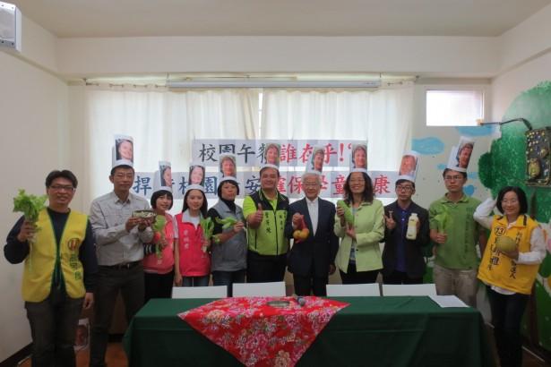 11/3記者會新竹縣市候選人出席校園午餐記者會。