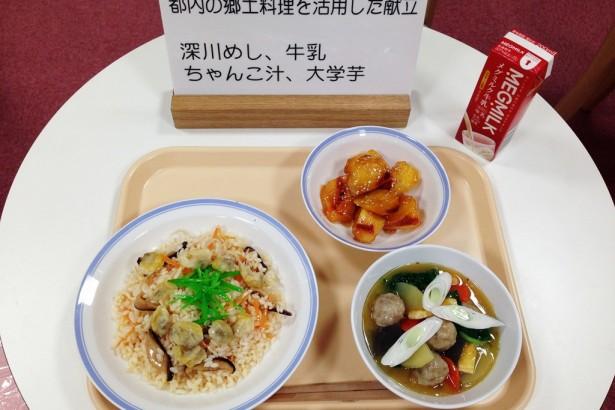 【日本通信】營養午餐系列報導(2)東京:以營養午餐為食育教材