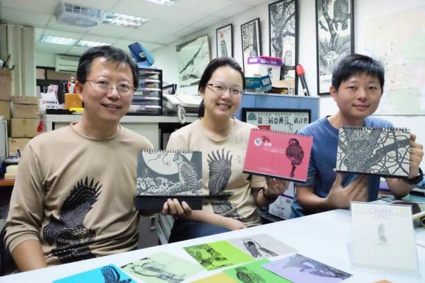 猛禽研究會護鷹20年 推出名家版畫桌曆募資兼推廣保育