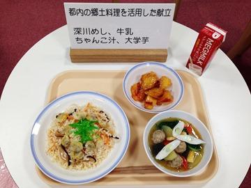 東京鄉土料理的營養午餐案例(攝於東京學校給食會)