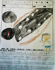 練馬白蘿蔔播種結束後,學童的心得