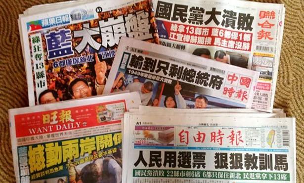 【公民寫手】臺灣須加速改革回應變遷挑戰─傲慢與偏見的官僚應深記選舉教訓