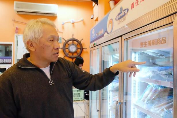 為台灣量身打造RFI永續漁業指標,民間自己來