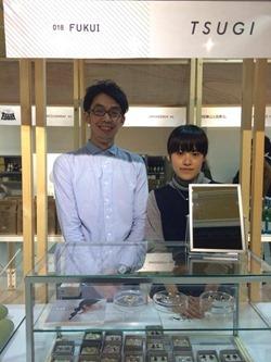來自福井、使用鏡框碎材製作耳環的「tusgi」(圖片來源:d47 MUSEUM臉書)