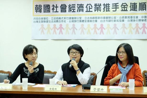 首爾社會經濟推手金連順來台 分享「以市民為核心的經濟生活」