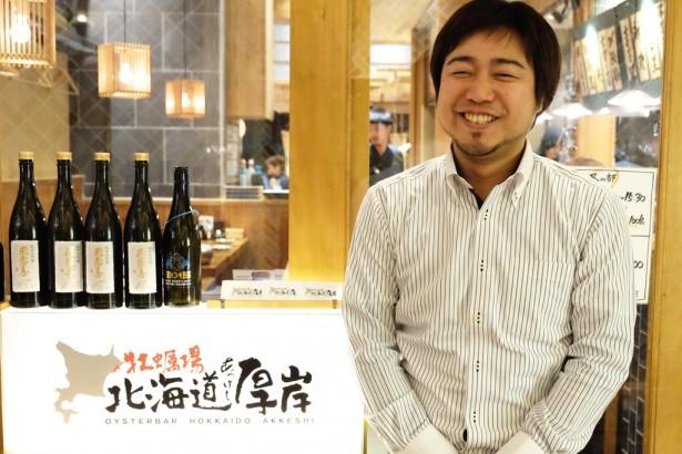 【日本通信】「小地方居酒屋」,餐飲與小地方的雙贏好主意(上)