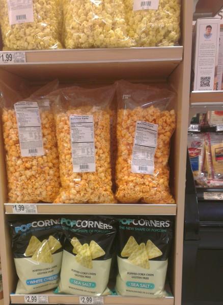 cornproducts1