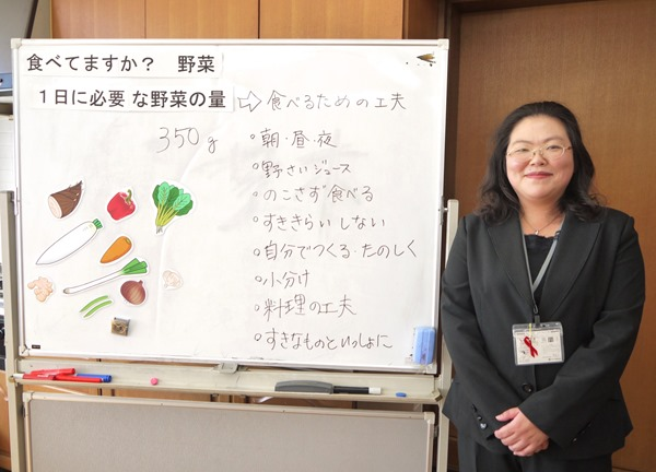 課堂中討論了很多方法,「大家要多吃蔬菜喔。」