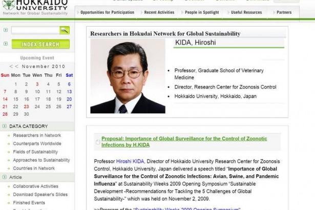 禽流感國際研討會明召開 受邀日本學者去年夏天即提醒台灣應注意偵測H5N8