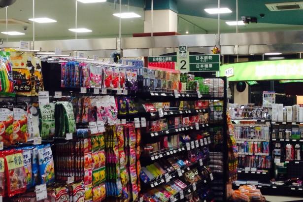 日系百貨裕毛屋查獲28項疑似日本禁輸產品