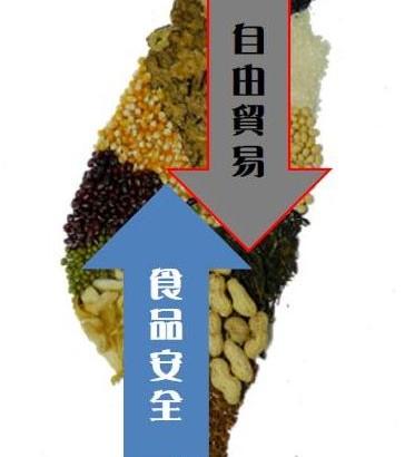 【公民寫手】食安食農共學系列/正視、重視、珍視在地農業價值