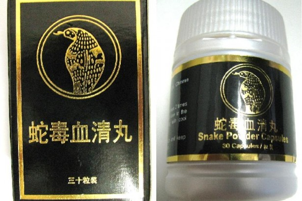 香港販售之「蛇毒血清丸」摻含西藥成分 衛福部呼籲國人勿買