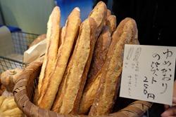 小麥「夢香」的法式長棍