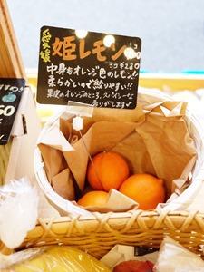 少見的橘色檸檬