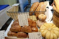 使用古代小麥、兩種在來種南瓜「中千成」「白皮砂糖」、充滿秋天風味的麵包