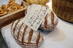 長野無農藥栽培黑麥所做成的麵包