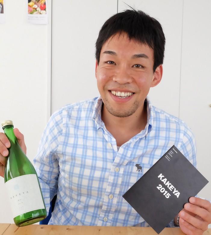 日本酒應援團發起人之一古原中直