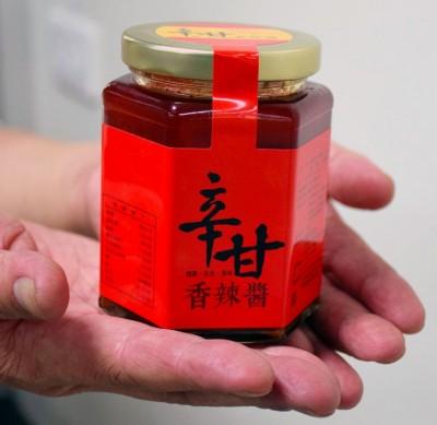 勝利廚房即將推出的招牌產品辛甘醬(攝影/潘子祁)