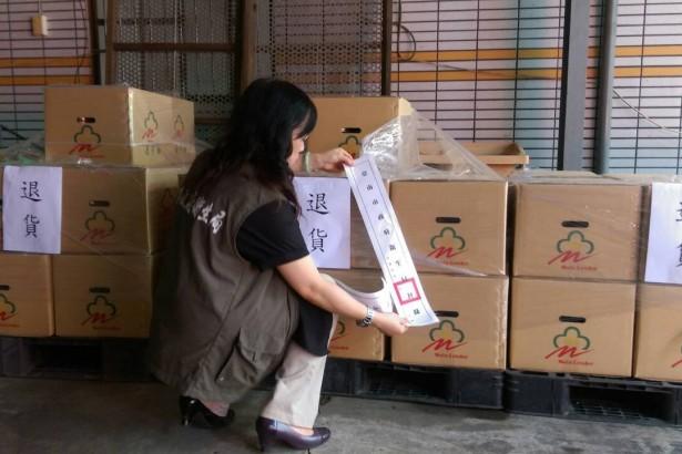 大台南28家50嵐分店已全數下架脆梅產品。(台南市衛生局提供)