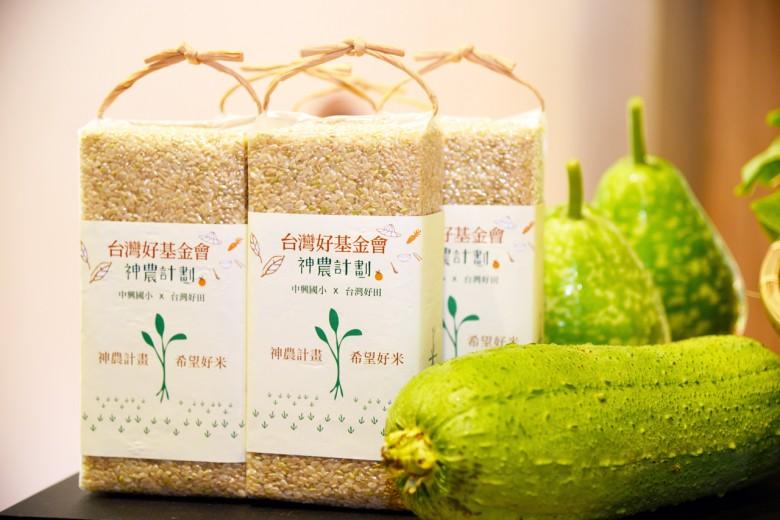 屬於計畫之一的中興國小已收成部分稻米。(台灣好基金會提供)