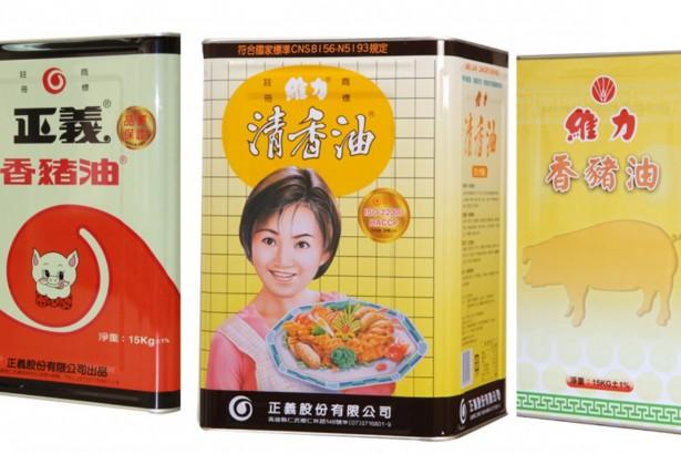 食藥署公告「食用豬油衛生標準」 酸價要求遠落後日本與中國