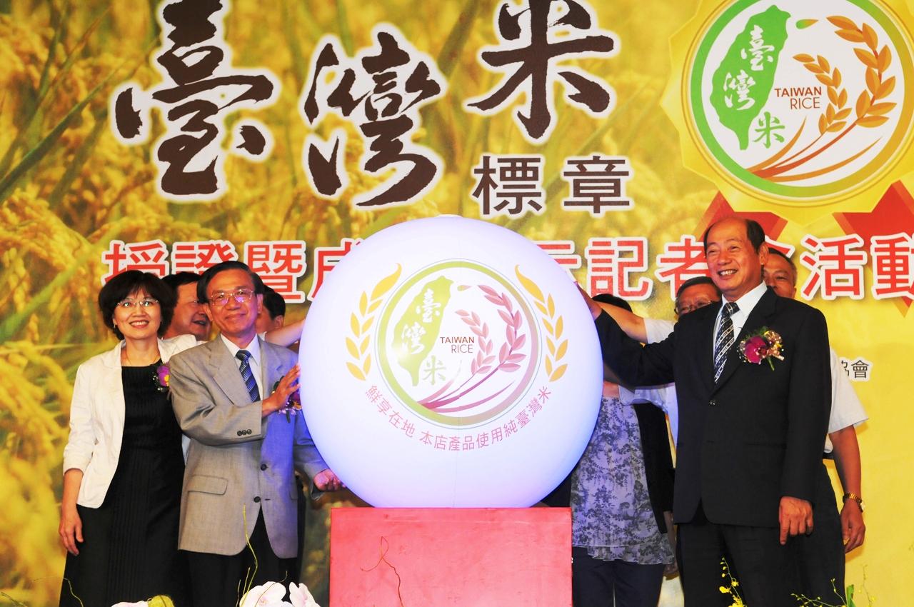 農委會副主委陳文德(中)、農糧署長李蒼郎(右)、副署長林麗芳(左)共同為「台灣米標章」背書,希望民眾、業者愛用國產米。(農委會提供)