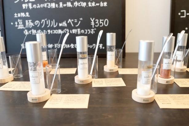 【日本通信】品嚐四十種鹽的鹽專賣店「solco」