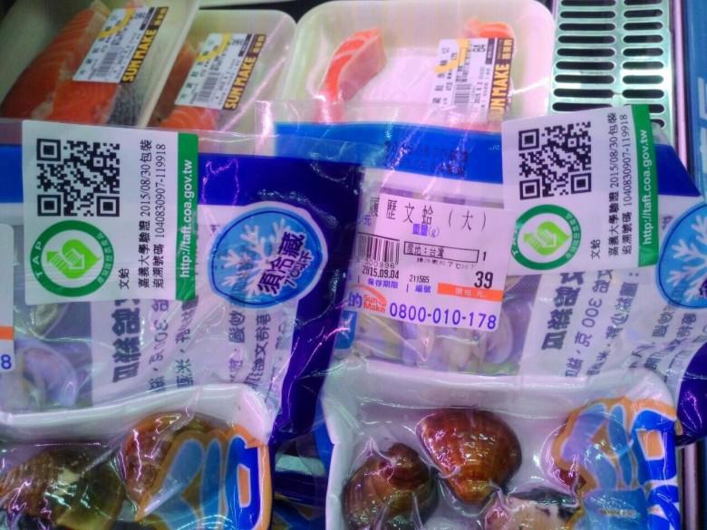 目前戴憲義的文蛤、牡蠣都已全數回收,同時產銷履歷追溯網上也已查不到相關資料。(農委會企劃處提供)
