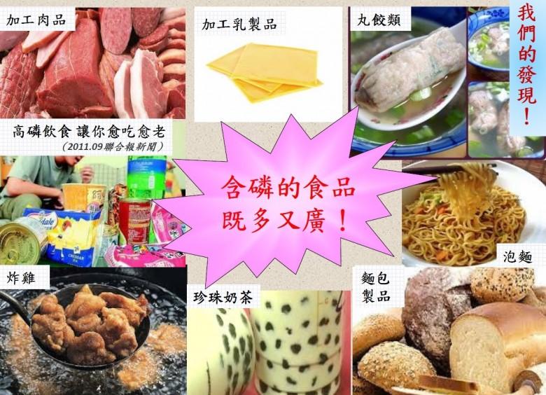(圖 / 臺北市立聯合醫院營養部主任金惠民提供)