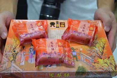 15款市售鳳梨酥、芋頭酥產品遭北市衛生局稽查發現營養標示不合格。(圖/潘子祁攝)