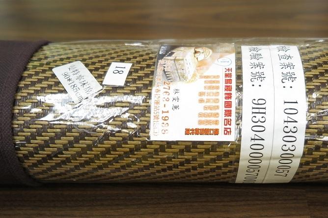 天堂鳥寢飾國際名店販售的曼特寧床席遭檢驗甲醛含量超標。(圖/標檢局提供)