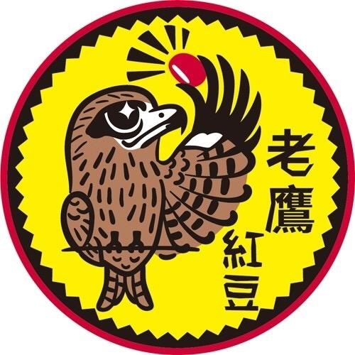 老鷹紅豆標章(屏東縣政府提供)