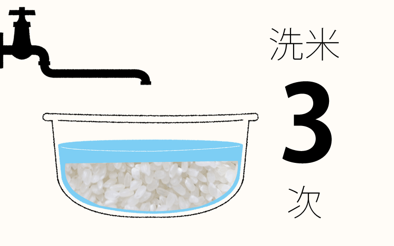 rice-cooking-1