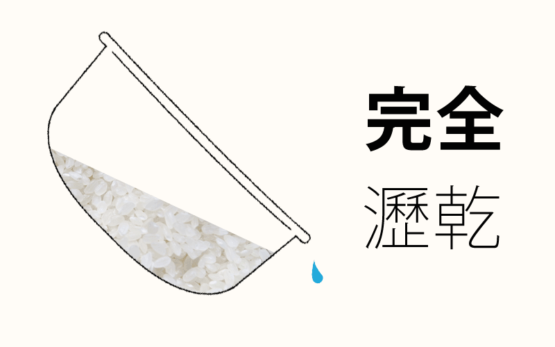 rice-cooking-2