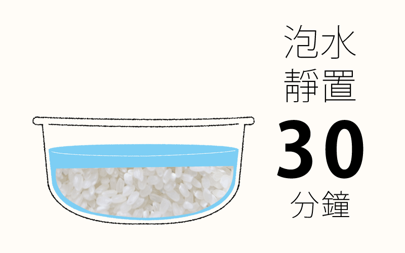 rice-cooking-3-2