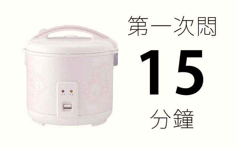 rice-cooking-4