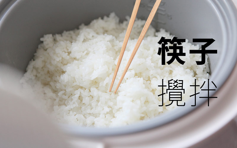 rice-cooking-5