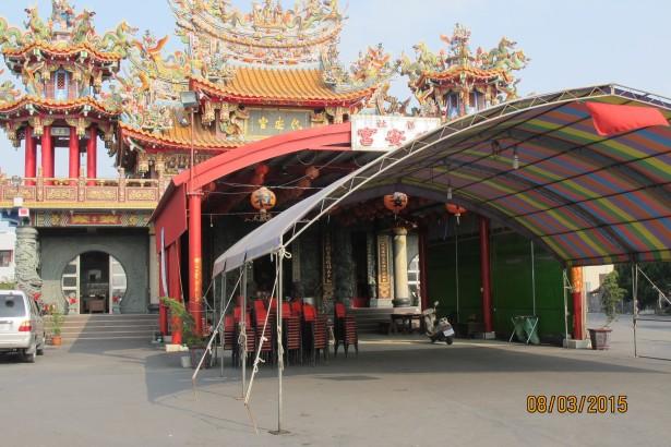 感恩茶會地點: 彰化縣二林鎮舊社代安宮