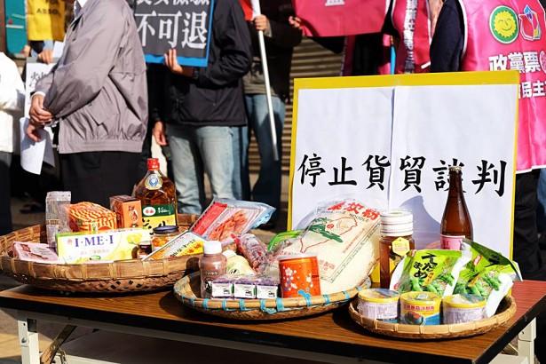 貨貿談判如何影響台灣農業?七大QA解析