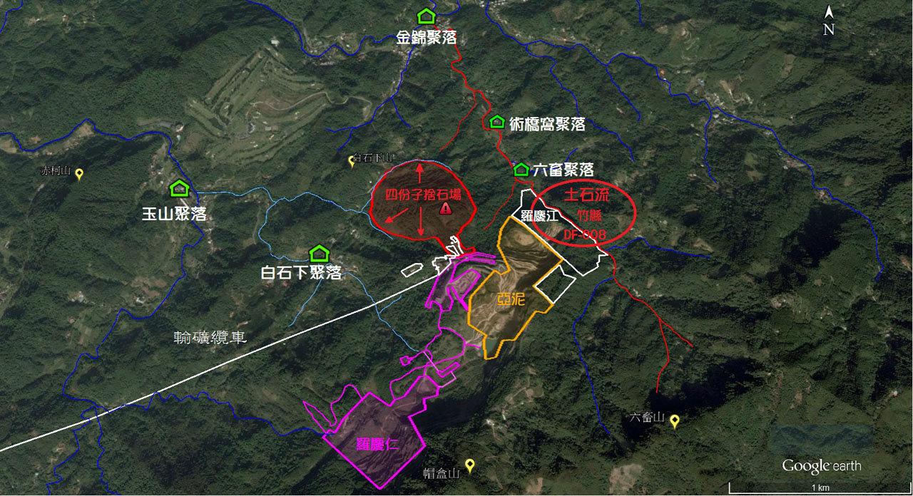 關西三礦場位置圖(圖片提供/地球公民基金會)