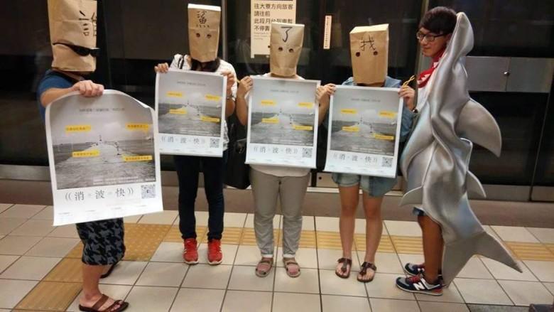 一鰭一會的學生在捷運站快閃,宣傳鯊魚保育!