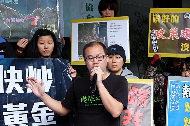 地球公民基金會花東辦公室主任蔡中岳。