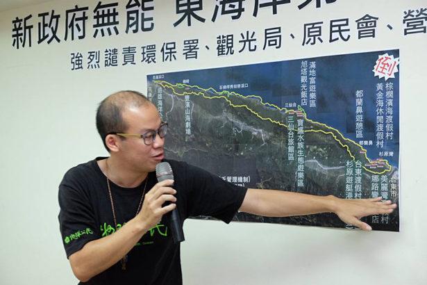 杉原開發案有爭議 為何通過環評?原因出在這裡