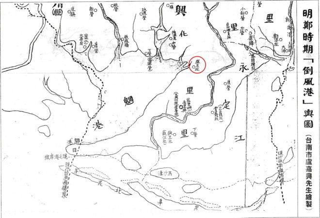 圖為倒風內海地圖(盧嘉興先生 繪)