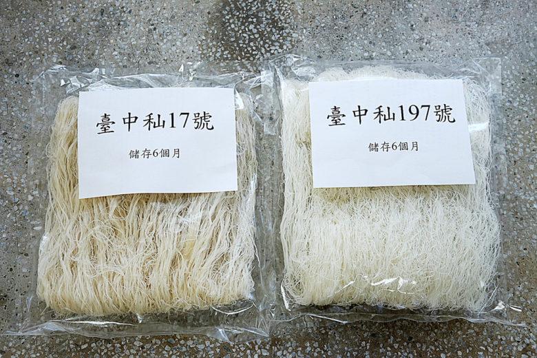 同樣採收、碾成白米放置6個月,新在來米品種台中秈197號製作出來的米粉較亮白。