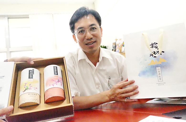 水保局農村建設組組長陳榮俊2