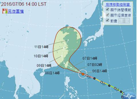 尼伯特颱風將登陸 查土石流、颱風訊息來這裡
