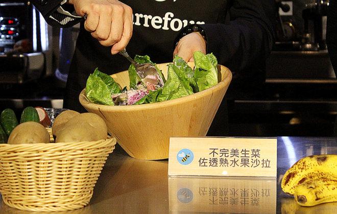 家樂福基金會執行長吳柏毅示範「不完美生菜佐過熟水果沙拉」